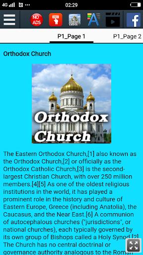 Foto do History of the Orthodox Church