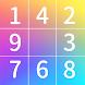 脳トレ ナンプレ - 無料ナンプレパズルゲーム - Androidアプリ