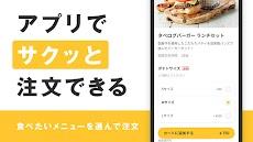 食べログテイクアウト アプリで注文 待たずに受け取りのおすすめ画像2