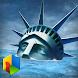 アルマゲドンから逃げ切れるか - Androidアプリ