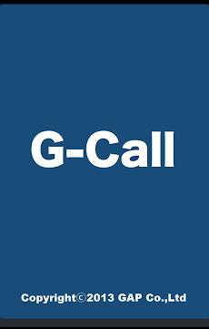 G-Callのおすすめ画像1