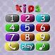 キッズゲーム:赤ちゃん電話