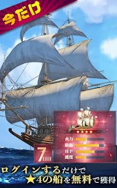 大航海戦記∼海賊王に挑め∼のおすすめ画像4