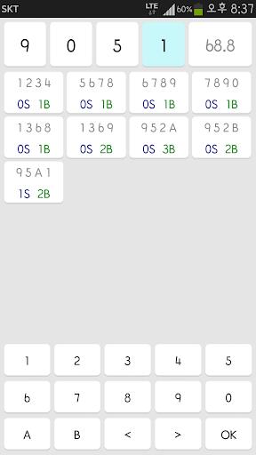 IQ Baseball - Number Puzzle 2.3.0 screenshots 2