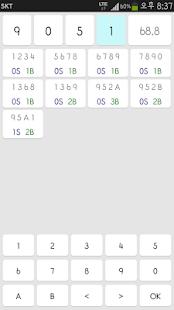 IQ Baseball - Number Puzzle