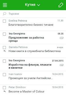 ABV Mail 2.3.0 Screenshots 4