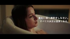 She Sees Red - インタラクティブスリラー映画のおすすめ画像1
