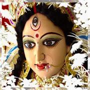 Durga Ringtones New