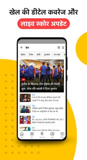 NBT Hindi News: Latest India Hindi News, Live TV apktram screenshots 7