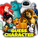 Guess the character quiz - Androidアプリ
