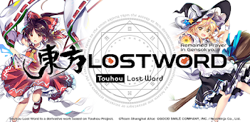 How to Download and Play Touhou LostWord on PC, for free!