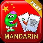 Mandarin Flashcards for Kids