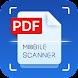 Mobile Scanner - 書類やフォトスキャン