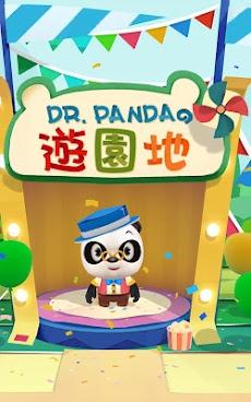 Dr. Pandaのフェスティバルのおすすめ画像1