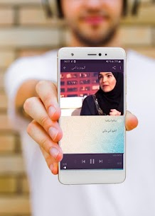 Mais Shalash Best Mp3 Anasheed Palestine 1.0 Mod Android Updated 2