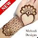 Mehandi Ka Design - Mehndi Designs 2021