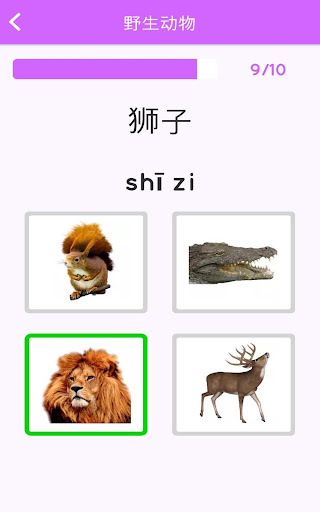 Learn Chinese free for beginners  screenshots 17