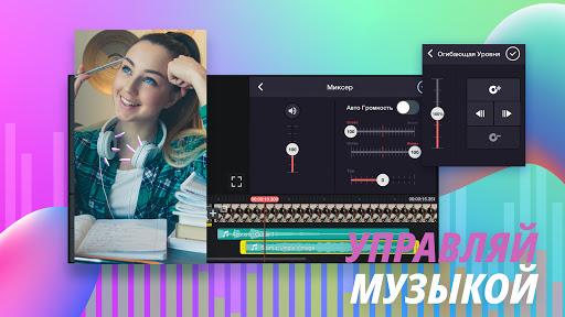KineMaster – Видео редактор для простого монтажа