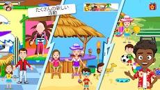 My Town: Beach Picnic ビーチピクニックのおすすめ画像3