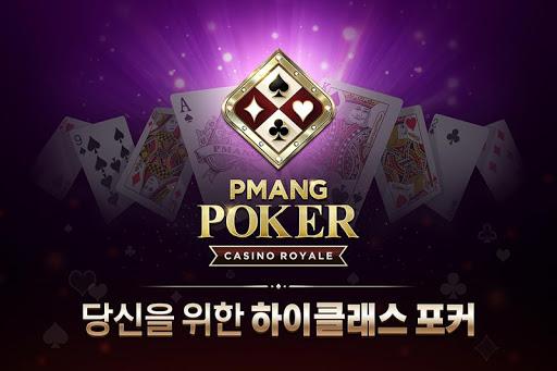 Pmang Poker : Casino Royal APK MOD Download 1