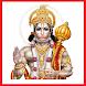 Hanuman Chalisa - Kannada & English   Ashtottara - Androidアプリ