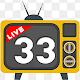 ทีวีสดออนไลน์ช่อง 33 Sri Lanka para PC Windows