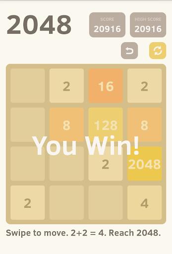 2048 (Ads Free)  screenshots 1