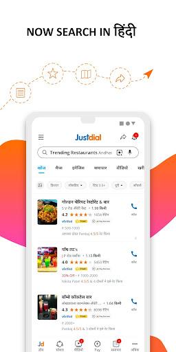 JD -Search, Shop, Travel, Food, Live TV, News 7.4.6 Screenshots 6