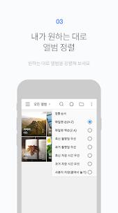 FOTO Gallery v4.00.28 Mod APK 3