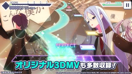 プロジェクトセカイ カラフルステージ! feat. 初音ミク 3