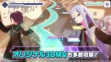 プロジェクトセカイ カラフルステージ! feat. 初音ミクのおすすめ画像2