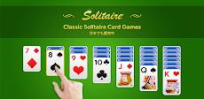ソリティア-クラシックソリティアカードゲームのおすすめ画像1