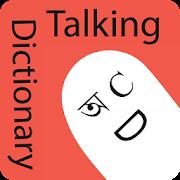 Talking Bangla Dictionary