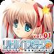 リトルバスターズ!SS Vol.01 - Androidアプリ