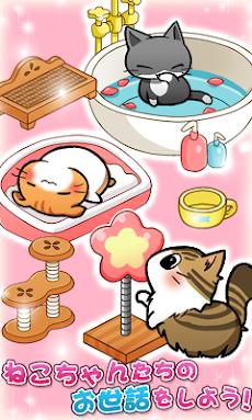 キャットルーム - ねこちゃんのお部屋着せ替えゲームのおすすめ画像3
