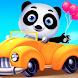 リトルパンダワールド:パンダデイケアゲーム - Androidアプリ