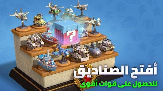 تحميل لعبة Top War: Battle Game مهكرة للاندرويد [آخر اصدار] 3