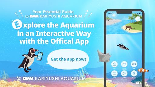DMM Kariyushi Aquarium screenshots 1