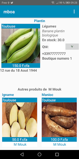 mboasu 1.0 screenshots 2