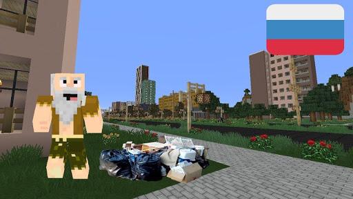 Русские карты для Майнкрафт PE screenshots 1