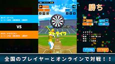 野球ダーツオンラインのおすすめ画像4