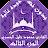 Download القران محمود خليل الحصري بدون نت جودة عالية ج3|جنة APK for Windows