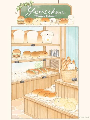 Bakery Story YEASTKEN screenshots 17