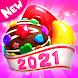 クレイジーキャンディボムフリーマッチ3ゲーム - Androidアプリ