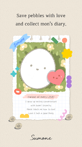 Sumone - Couple Diary android2mod screenshots 7