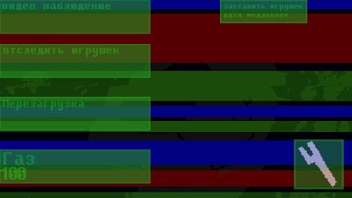 u041fu044fu0442u044c u041du043eu0447u0435u0439 u0421 u0401u0436u0438u043au043eu043c 3  screenshots 15