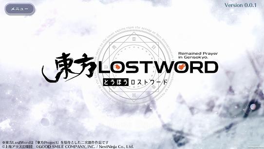 東方LostWord 4