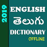 English Telugu Dictionary Offline