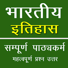 Indian History - For Exam APK