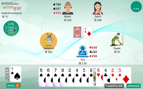 Marriage Card Game 1.0.38 APK screenshots 9